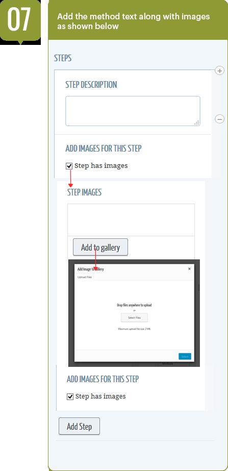 7_step_image