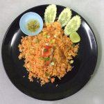 Instant Spicy Rice