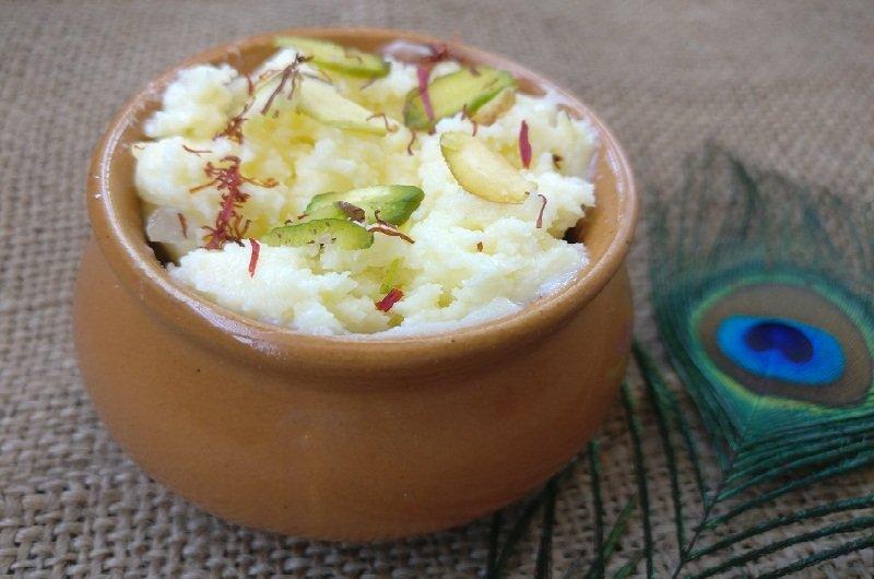 White Butter ( Homemade Makhan Mishri)